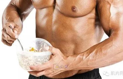 男人练肌肉要吃什么?