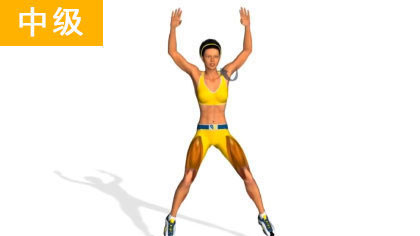 8分鐘腿部鍛煉:中級課程