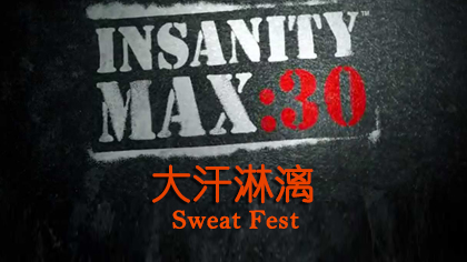 Insanity Max 30:Sweat Fest