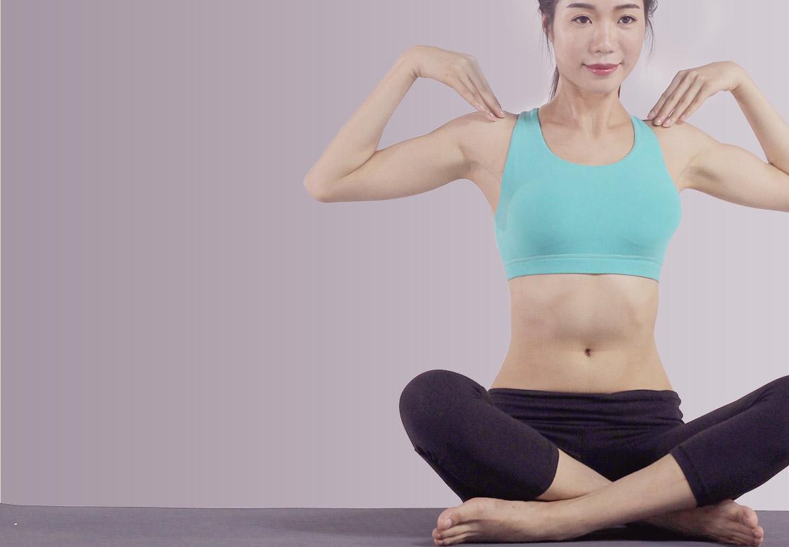 功能瑜伽—肩关节炎调理