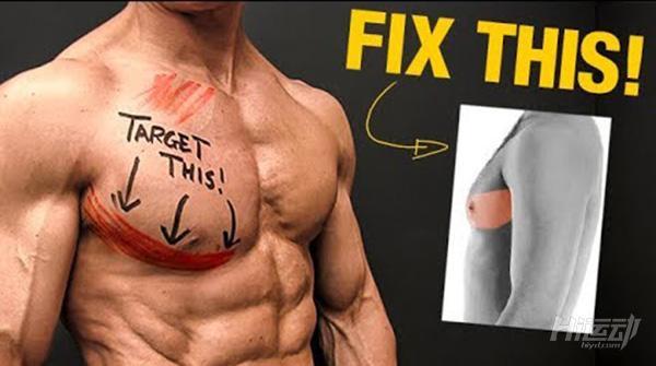 打造完美下胸外沿,這四個動作就足夠了 - 圖片1