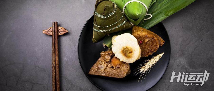 Image result for 粽子