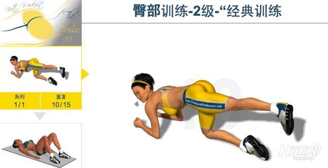 8分钟系列臀部锻炼:中级课程 - 图片1