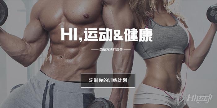 女生的健身误解 跑步不会腿粗,减肥不会减胸