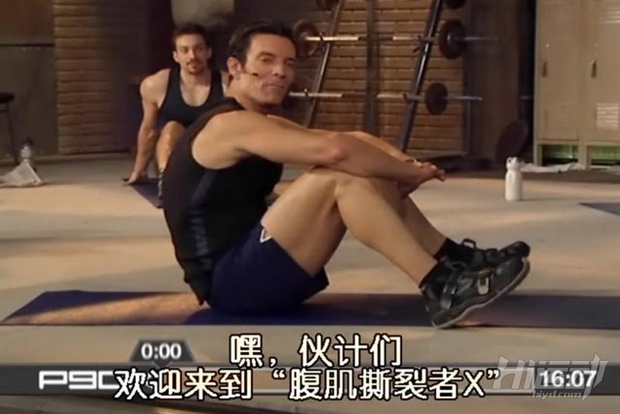 最好的腹肌训练计划 10个动作2周就能见效 - 图片2