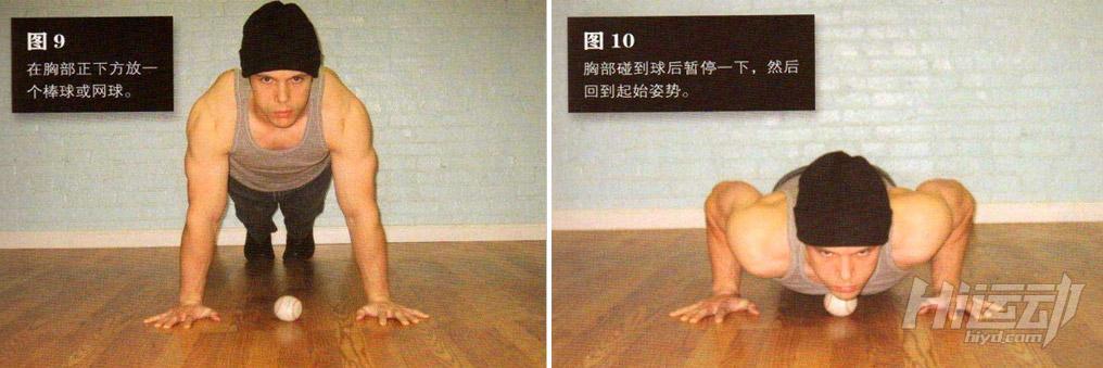 囚徒健身之俯卧撑教学 锻炼你的胸肌 - 图片5
