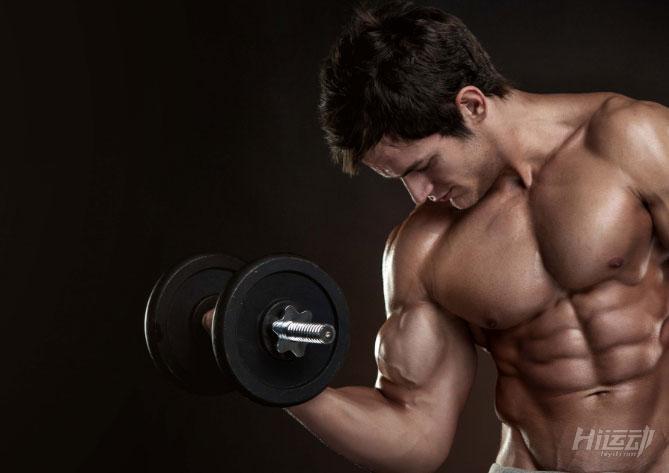 增加手臂围度 让你的肱二头肌更发达