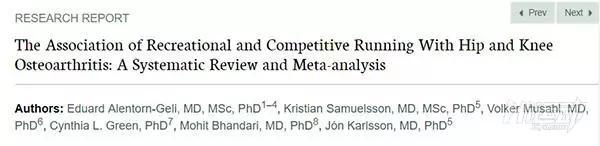 跑步伤膝盖?研究表明:久坐不动比业余跑步关节炎几率高3倍 - 图片2
