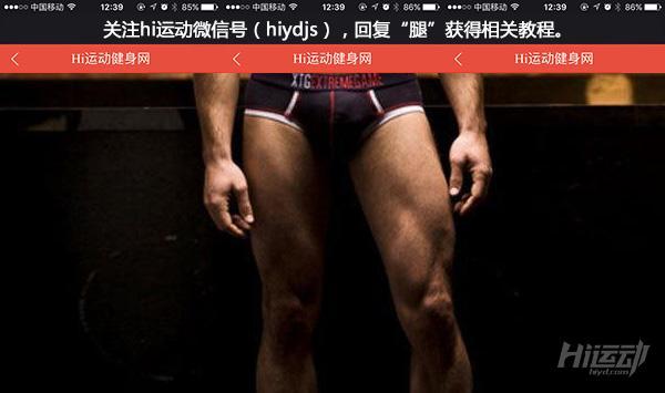 瘦腿新思路!5个动作改善血液循环,加速腿部燃脂 - 图片2