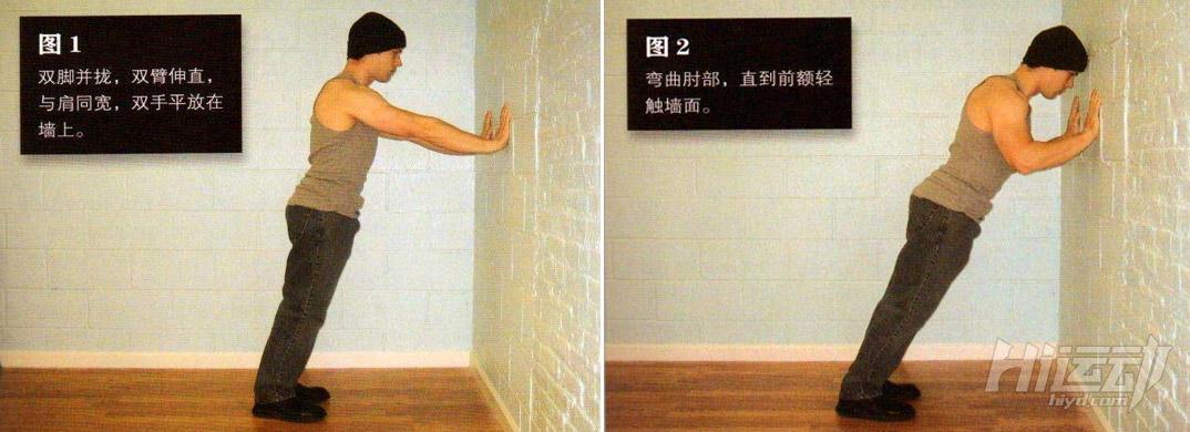 囚徒健身之俯卧撑教学 锻炼你的胸肌 - 图片1