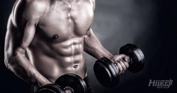 健身计划符合健身目标吗?3步科学定制健身计划