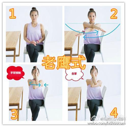 三组动物式瑜伽动作 快速瘦你的手臂 - 图片3