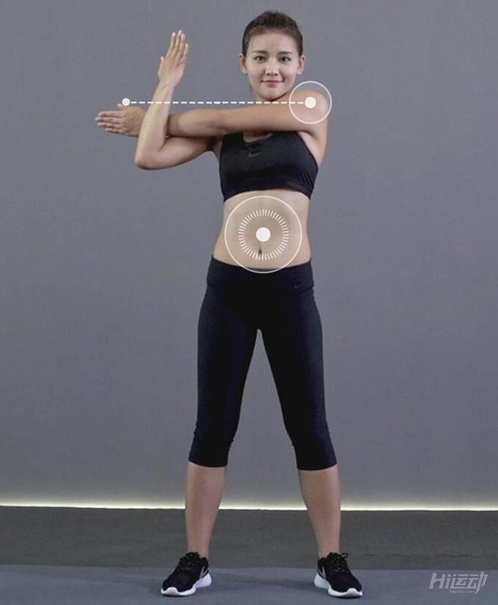 上班族必须要会这4个动作 有效缓解久坐的酸痛 - 图片4