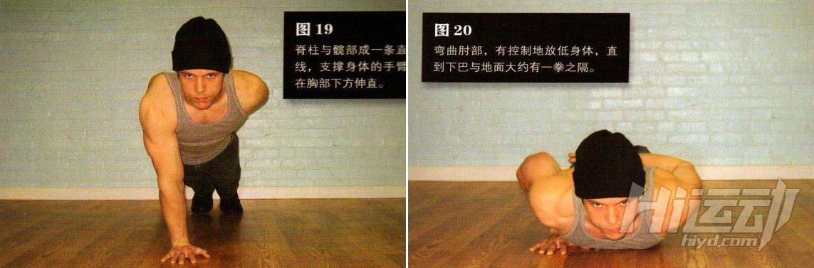 囚徒健身之俯卧撑教学 锻炼你的胸肌 - 图片10