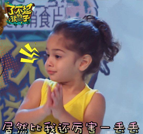 """年僅4歲的""""小姑涼""""一身肌肉,競對父親下如此狠手! - 圖片4"""