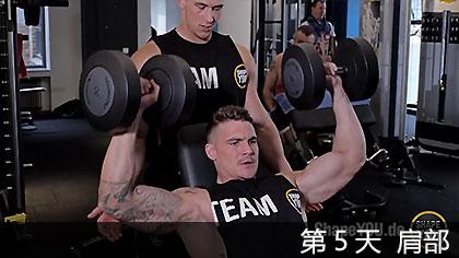 【ROSSCUT】健體明星迪克森·羅斯6天訓練課程 - 第5天 肩部