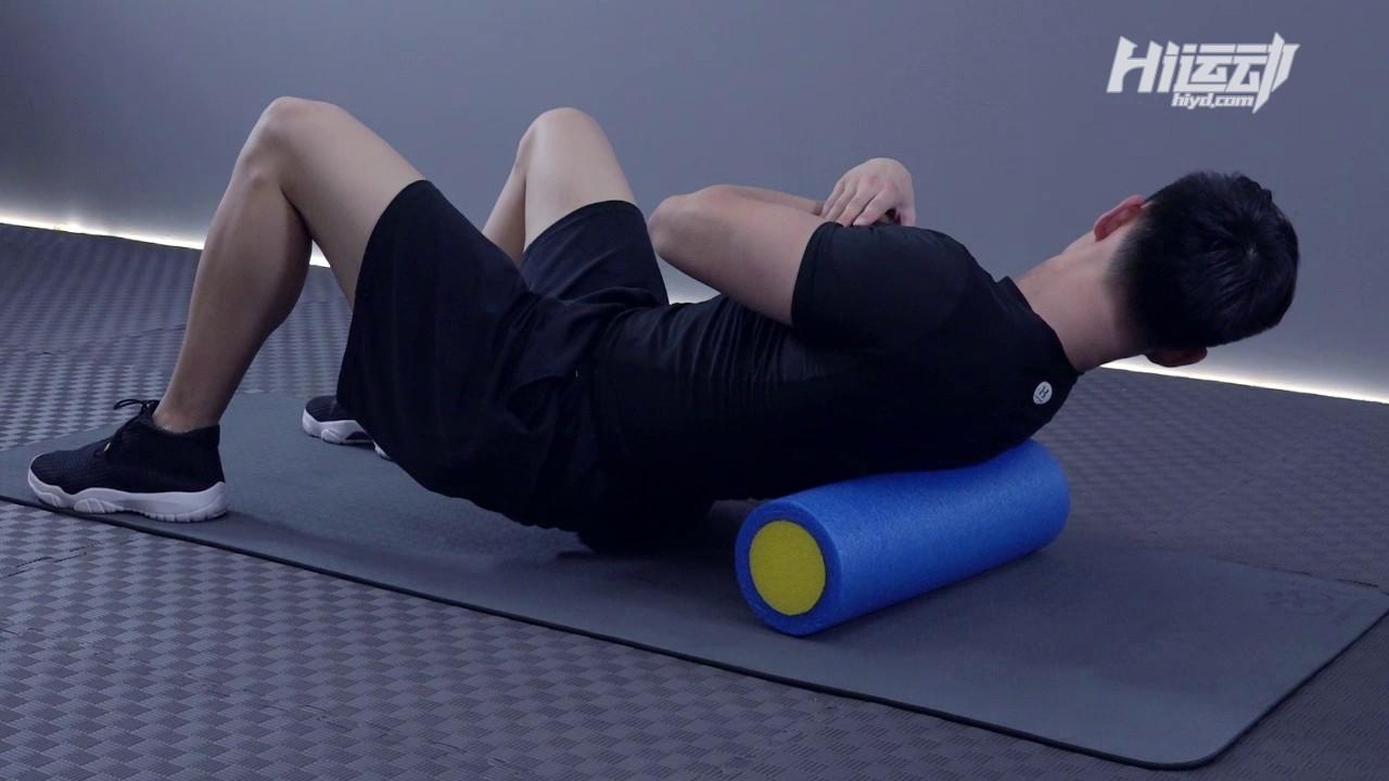 菱形肌筋膜放松