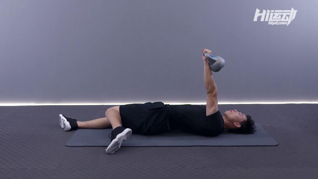扩展单臂壶铃地板卧推