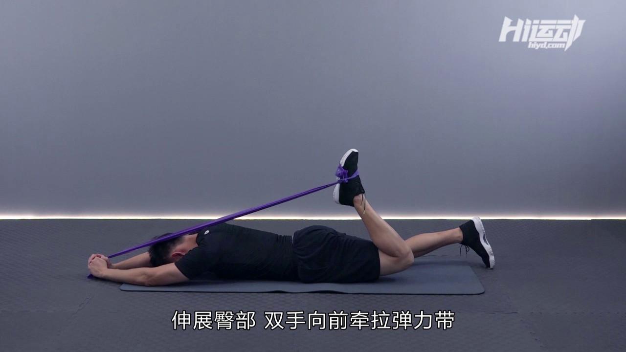 中部髋关节和股四头肌拉伸