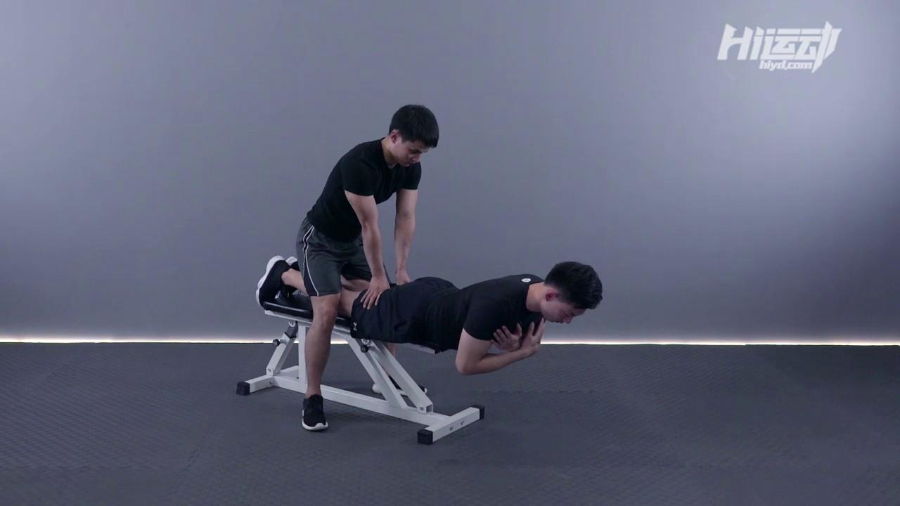双人平板背部伸展