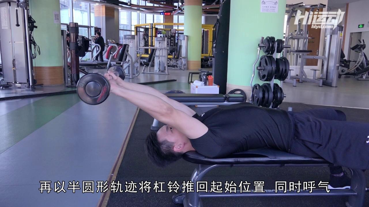 仰卧窄距头后杠铃臂屈伸