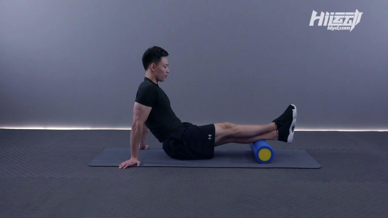 小腿-肌筋膜放松
