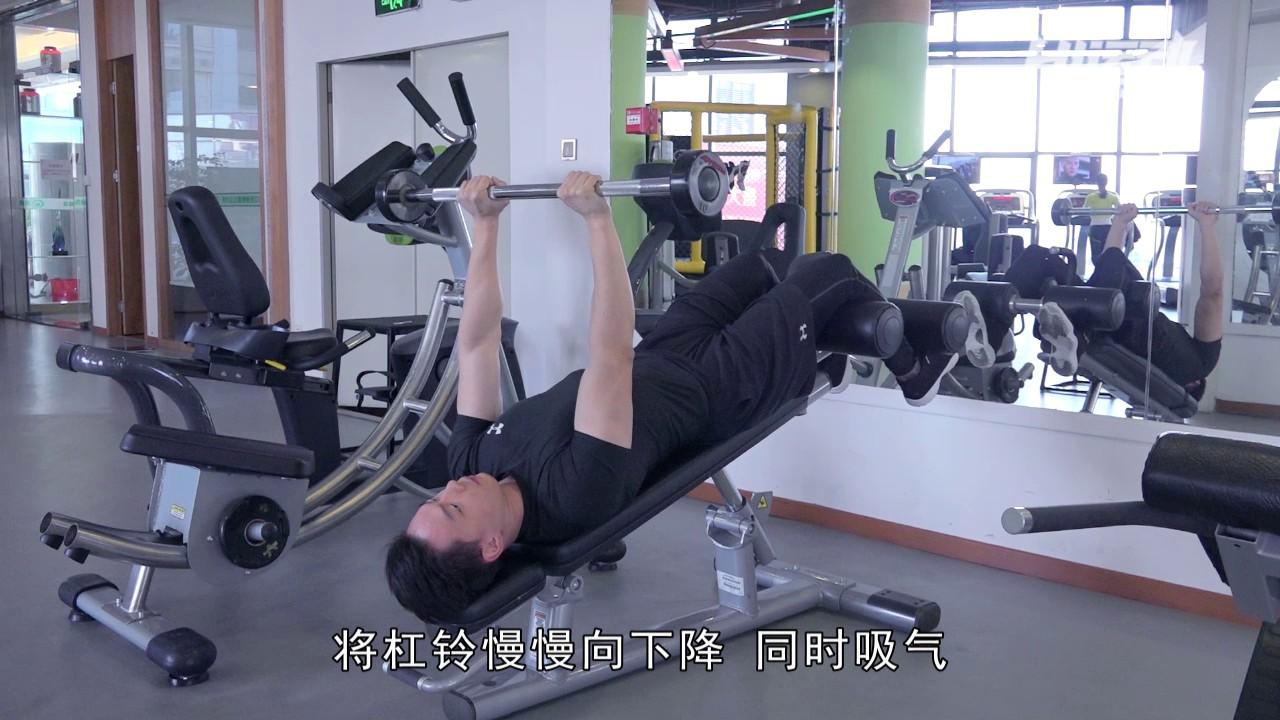 下斜窄距卧推接臂屈伸