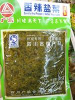 广乐香辣咸菜, 又叫香辣咸菜