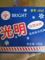 光明牌 白雪冰砖 香草味冰淇淋