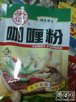 安记 咖喱粉