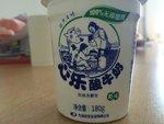心乐 酸牛奶(原味)