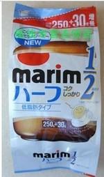 AGF marim低脂咖啡伴侣, 又叫低脂咖啡伴侣