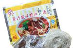 聚隆福 鸭血粉丝汤(原汁酸味)