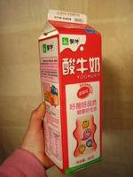 蒙牛 酸牛奶(草莓味)950ml(盒装), 又叫草莓酸牛奶