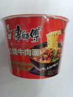 红烧牛肉方便面(面饼+调味料+蔬菜+肉酱)