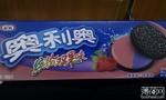 奥利奥缤纷双果味(蓝莓+树莓), 又叫缤纷双果味(蓝莓+树莓)