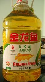 金龙鱼玉米油, 又叫玉米胚芽油