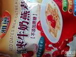 雅恩红枣牛奶燕麦片, 又叫麦片