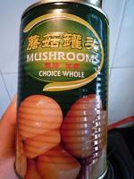 古龙蘑菇罐头, 又叫蘑菇罐头