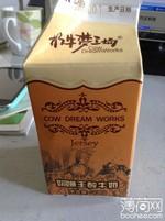 奶牛梦工厂娟姗王酸牛奶