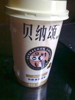 贝纳颂咖啡(倍醇拿铁味), 又叫咖啡(倍醇拿铁味)