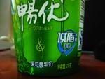 光明畅优低脂青提果粒酸奶, 又叫畅优低脂青提果粒酸奶
