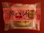 红螺食品-京八件酥皮糕点(荷花)