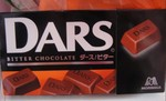 DARS 苦味巧克力, 又叫苦味巧克力