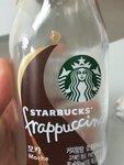 星巴克/STARBUCKS 饴糖味咖啡饮料 瓶装281ml