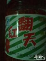 红翻天鲜剁辣椒