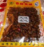 熙园香酥蚕蛹