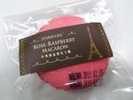 星巴克玫瑰覆盆莓马卡龙, 又叫玫瑰覆盆莓马卡龙