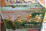 カネイン 大麦若叶青汁