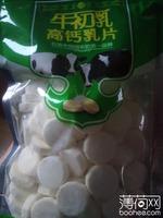 草原情牛初乳高钙乳片, 又叫牛初乳高钙乳片